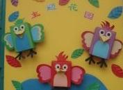 幼儿园 涵江区/涵江区妇女儿童活动中心幼儿园教室环境创设