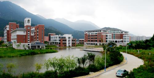 福建华南女子职业学院2