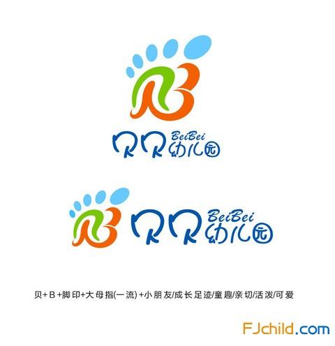 贝贝幼儿园园标设计 标志设计 LOGO设计 2图片