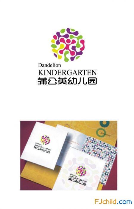 蒲公英幼儿园标志设计 园标设计 logo设计 1