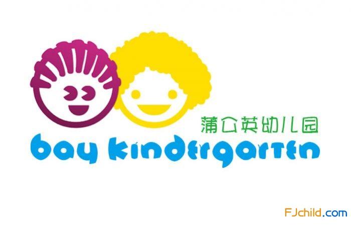 蒲公英幼儿园标志设计 园标设计 logo设计 21