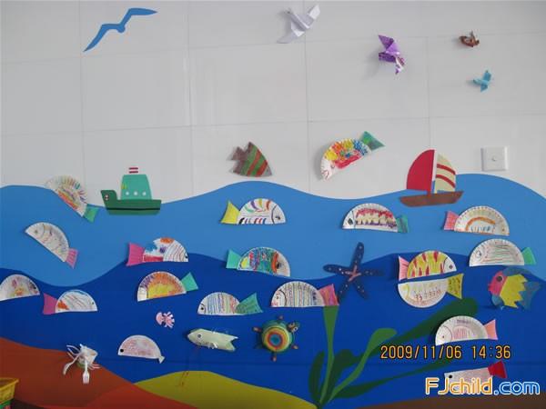 厦门大学幼儿园大班主题 海底世界 主题墙饰 多图