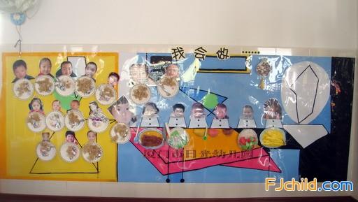 厦门市日光幼儿园小班美工区:我会做图片
