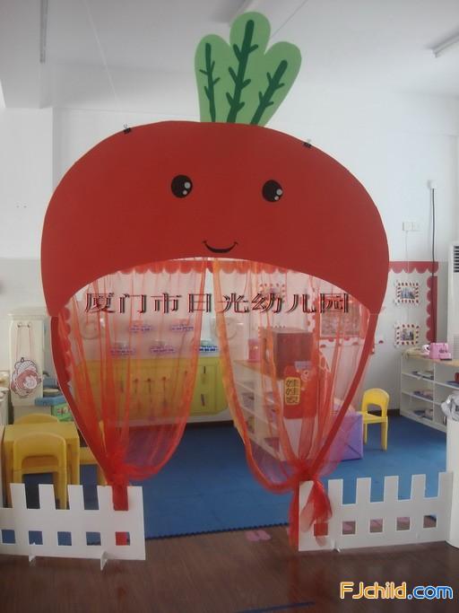 厦门市日光幼儿园小班:娃娃家大门