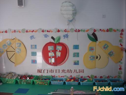 厦门市日光幼儿园小班建构区:水果的秘密.jpg