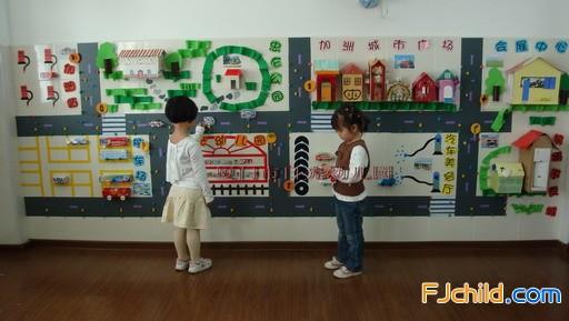 厦门市日光幼儿园中班益智区 交通规则要遵守.jpg