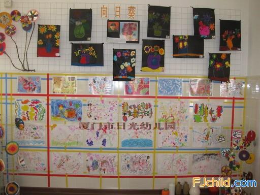 厦门市日光幼儿园中班美工区 我是小画家.jpg