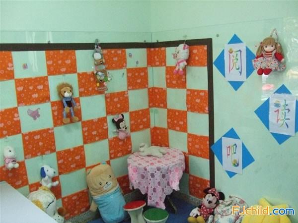 幼儿园区角设计图片 幼儿园小班区角设计 幼儿园大班区角设高清图片