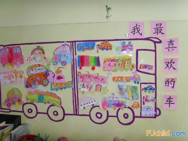 厦门市同安区兴国幼儿园主题墙饰 我最喜欢的车