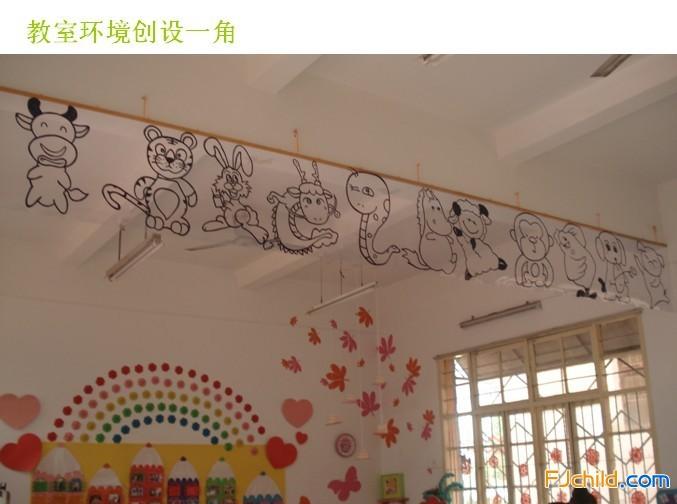 幼儿园 涵江区/image029.jpg