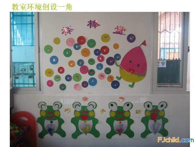 幼儿园 涵江区/image033.jpg