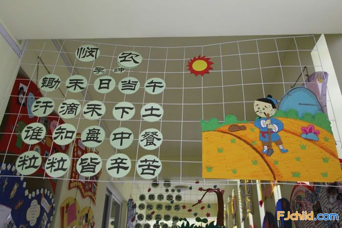 福州华夏滨江幼儿园走廊布置-吊饰《诗歌颂》