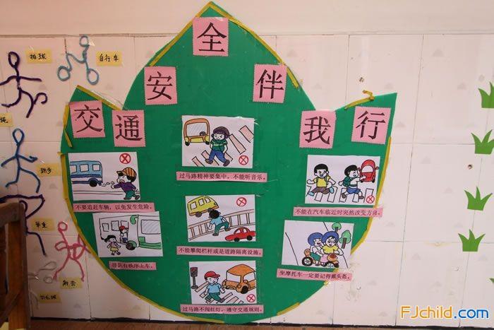 幼儿常识区域_幼儿园安全教育常识_幼儿园安全教育内容_幼