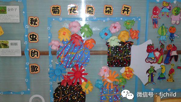 幼儿园秋季主题墙(精选36幅)