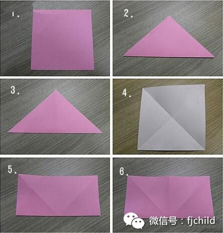 手工制作:立体爱心折纸